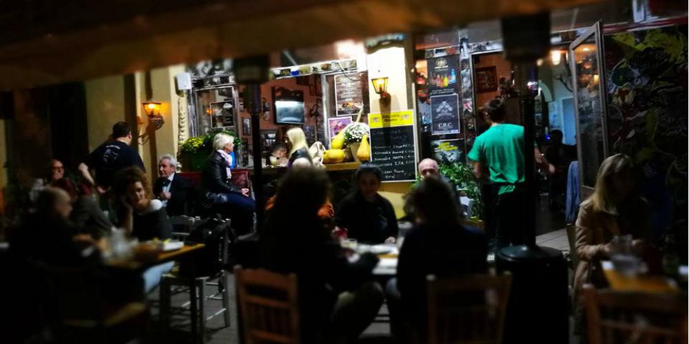 Cafe Bar Misirlou