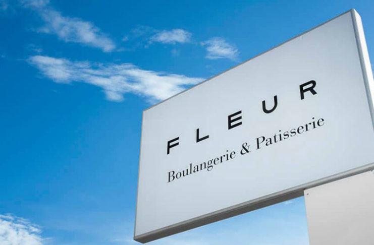 237eac196a7 Πρόσκληση στην εκδήλωση για τη μετονομασία της boulangerie-pâtisserie Μελί  Μελί Πυλαίας σε FLEUR